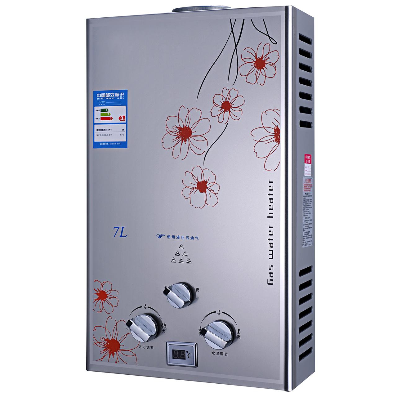 YDJ01烟道式燃气热水器