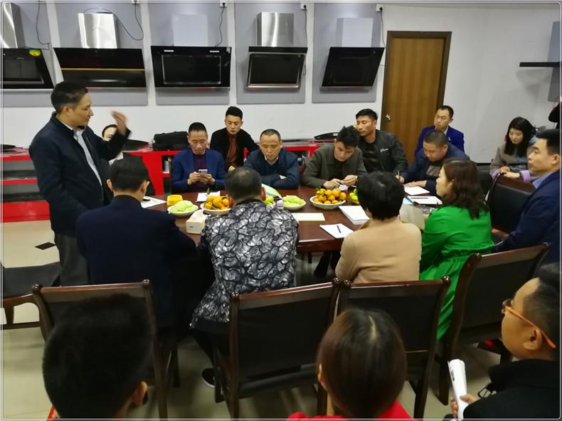 华太品牌升级会议