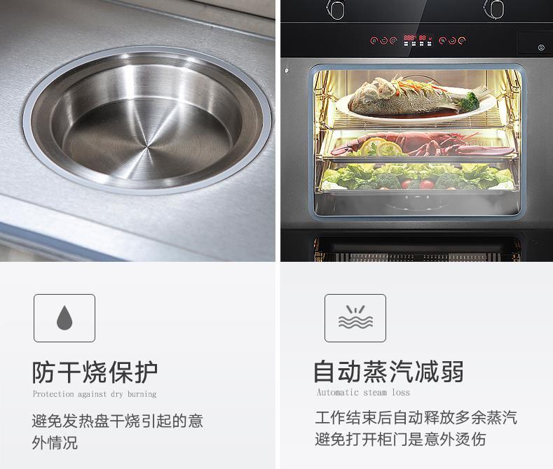 华太集成灶的消毒柜/蒸烤功能